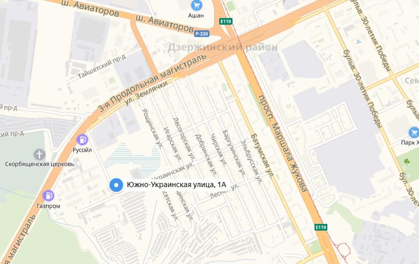 Где проходитнезависимая экспертиза автомобиля после ДТП в Волгограде