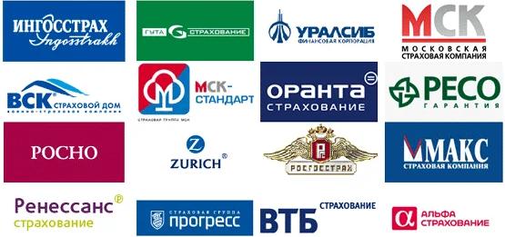 Суд со страховой компанией КАСКО, ОСАГО, Альфа страхование, РОСНО, Ингосстрах, Росгосстрах, РЕСО гарантия, ВСК, ВТБ страхование,УРАЛСИБ в Волгограде, Волгоградской области